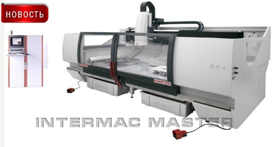 intermac_master_35new.jpg